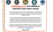 Backpage Seized: Child Abuse Prevention Month