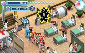 hospital-hustle