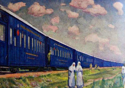 nurse-train